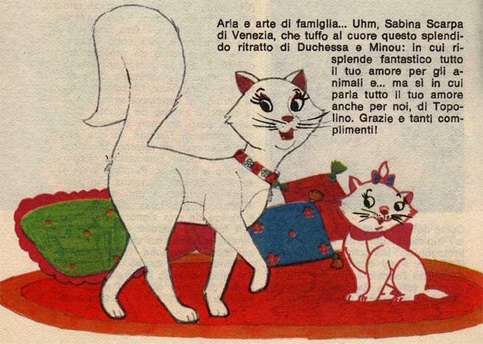 Dono di famiglia (grazie a Frank Stajano per la segnalazione), da Topolino 1262 del 03/02/1980.