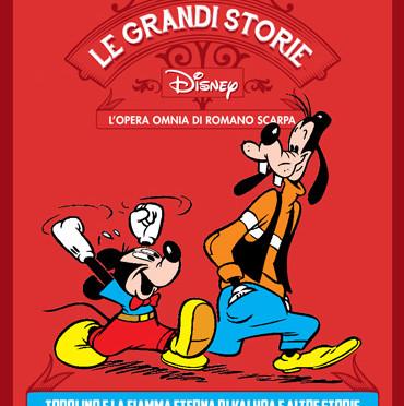 Le grandi storie Disney Vol. 6 – Topolino e la fiamma eterna di Kalhoa
