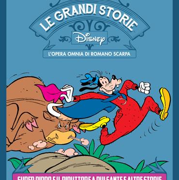 Le grandi storie Disney Vol. 21 – Super Pippo e il riduttore a pulsante